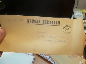 Sarawak 1977 Stampless Cover TPO 1 (40beh)