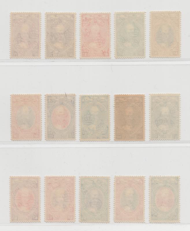 Malaya Kelantan - 1937 - SG 40-54 - MNH
