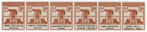 (I.B) Italy Postal : Government Department Overprints 30c