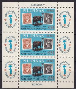 Philippine Islands #C110 MNH CV $10.00 (A19235)