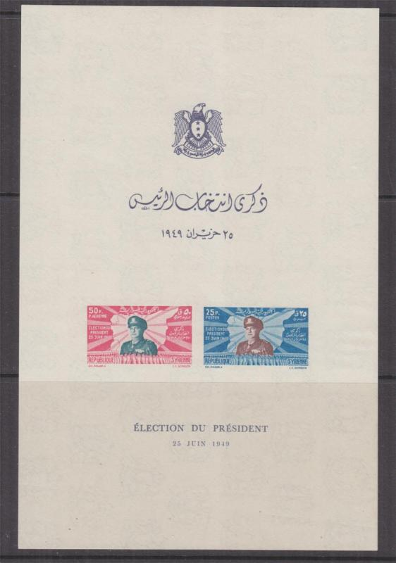 SYRIA, 1949 Presidential Election Souvenir Sheet, mnh.