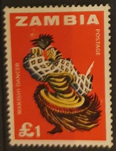 Zambia H/Val Postage Stamp 1964 M/Mint Condition SG107