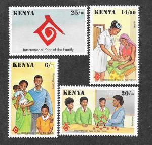 Kenya 628-631 Mint NH MNH IYC!
