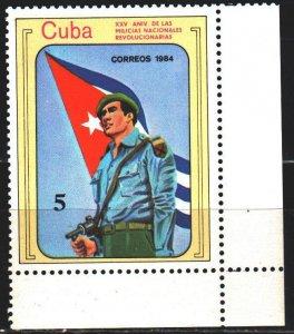 Cuba. 1984. 2899. 25 years of militia. MNH.