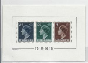 Luxembourg, B151, Type of Regular Issue 1948 S/S of 3, **MNH** (LL2018)
