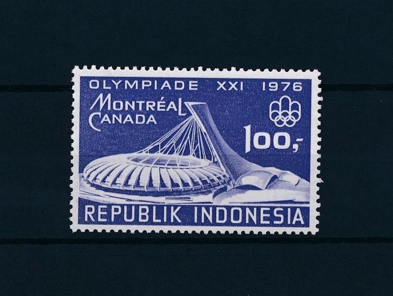 [55078] Indonesia 1976 Olympic games Montreal MNH