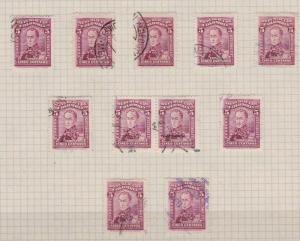 COLOMBIA 1917 PORTRAIT 5c  STAMPS STUDY   REF 5356
