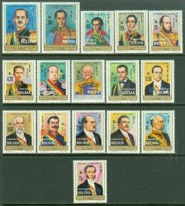 EDW1949SELL : BOLIVIA 1975 Scott #569-75, C346-53 Complete set. VF MNH. Cat $55.