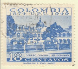 Colombia 1950 18c Fine Used A8P52F57