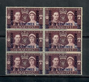 MOROCCO BRITISH POST OFFICE SPAIN GEORGE 1937 WEDDING 15 CENTIMOS  BLOCK x6 MNH