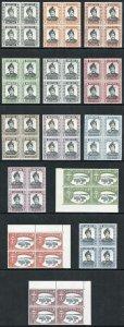 Brunei SG118ab/31 1952 Set of 14 wmk 12 Glazed paper U/M Blocks