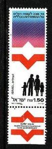 Israel-Sc#973 -unused NH set with tab-Health Insurance Institute-1987-