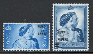 Kuwait 1948 Silver Wedding Surcharge Scott # 82 - 83 MH