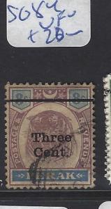 MALAYA PERAK (P1409B)  3C/8C  TIGER SG 84   VFU
