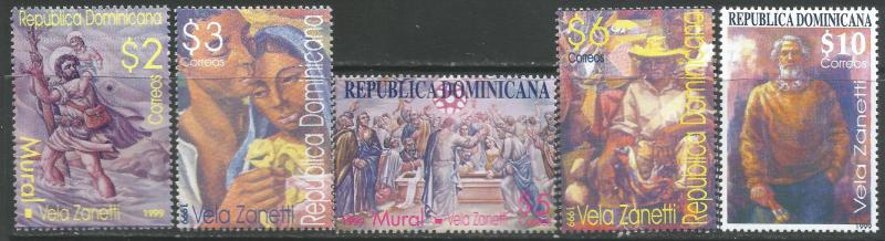 DOMINICAN REPUBLIC 1312-16 MNH L84-1