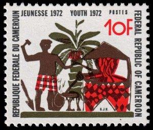 Cameroun - Scott 536 - Mint-Never-Hinged