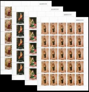 403 - Laos 2017 Mi# 2319/2322 MNH Full Sheet with serial number 333