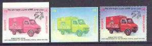Bangladesh 1999 Mobile Post Office 4t imperf progressive ...