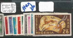 Nigeria Animals SG 172-85 VFU (5chp)