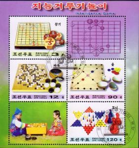 Korea 2004 Intelligence Game Chess Children Sports Kids Stamps CTO Michel BL574