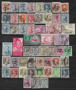 COLLECTION LOT OF 53 IRAQ 1931+ STAMPS CLEARANCE