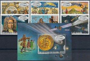 1986 Guinea Halley´s Comet, Space, Souvenir Sheet+compl. set VF/MNH, CAT 21$