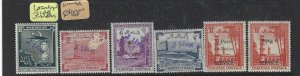 PAKISTAN   (PP2007B) LOCAL H/S REVALUED, NORMAL, DOUBLE ETC 21 DIFF  MOG