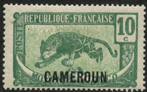 Cameroun, Scott #151, Unused, Hinged