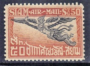 THAILAND SC #C7 BLACK & ORANGE&BROWN  MNH 1925 SEE SCAN