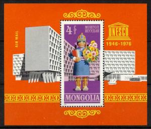 Mongolia C79 MNH UNESCO, Girl with Books and Flowers, Architecture