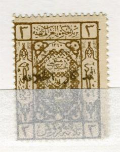 SAUDI ARABIA; 1924 Caliphate Procl. Gold Optd. 3pi. Mint, Shade & Position Var.