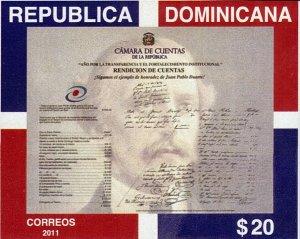 DOMINICAN REPUBLIC 1513 MNH SS [D1]-6