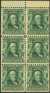#300b VF++ OG NH BOOKLET PANE OF 6 -- P.O. FRESH -- CV $1,150 WLM1380