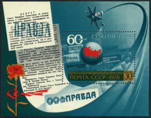 Russia 4727,MNH.Mi 4814 Bl.134. Post & Telegraph Department,60,1978.Satellite.