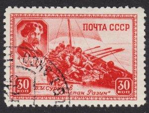 Russia Scott 846 F to VF used.