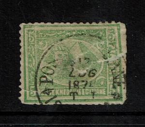 Egypt SC# 25, Used, mixed cond, three tears, center hole/thin, Hinge Rem - S4087