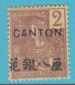 FRANCE OFFICES IN CHINA CANTON 32 MINT HINGED OG * NO FAULTS VERY FINE