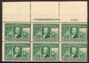 1904 U.S Louisana Purchase 1¢ plate block diag line thru 1¢ NH Sc# 323 CV $690
