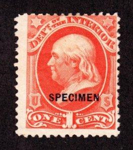 US O15S 1c Interior Department Specimen Fine NGAI SCV $60 (001)