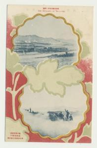 JAPAN 1906 OUR ARTILLERY AT TEH-LI-SSU COLOR CARD 1½s RATE (SEE BELOW)