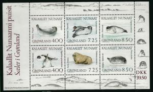 Greenland Walrus and Seal SS MNH VF...High Quality bargain!