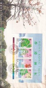 1988, Hong Kong: Trees, FDC (E12278)