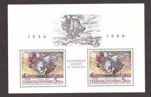 Czechoslovakia #2625  MNH  1986  sheet  theatre curtain