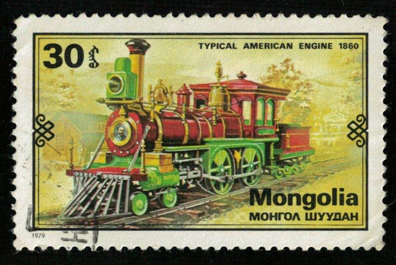 Locomotive, 30 Tenge, 1979 (T-7072)
