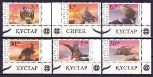 Kazakhstan. 1995. 108-13. Birds fauna. MNH.