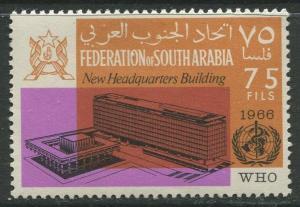 STAMP STATION PERTH South Arabia #26 Who Head Quarters Issue 1966 MNH  CV$1.50
