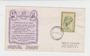 GREECE 1950 UPU 1000d ON 1st DAY COVER TO USA, ILLUSTRATED (SEE BELOW)