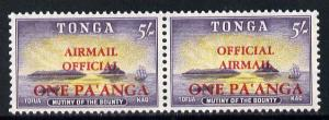 Tonga - Official 1967 1p on 5s (Mutiny on the Bounty) hor...