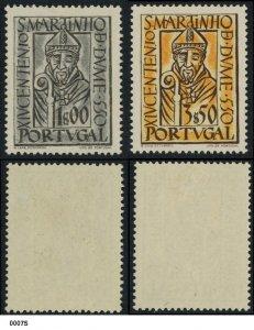 Portugal 1953 St Martinho Pair MLH