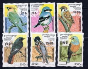 Cambodia 1598-1603 NH Birds set